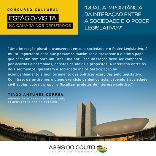 Texto escrito por Tiago e que foi selecionado entre os cinco.